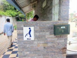 Cambodian Urinal Sign