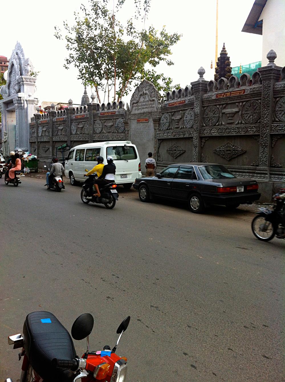 Cambodian Moments Public Urination