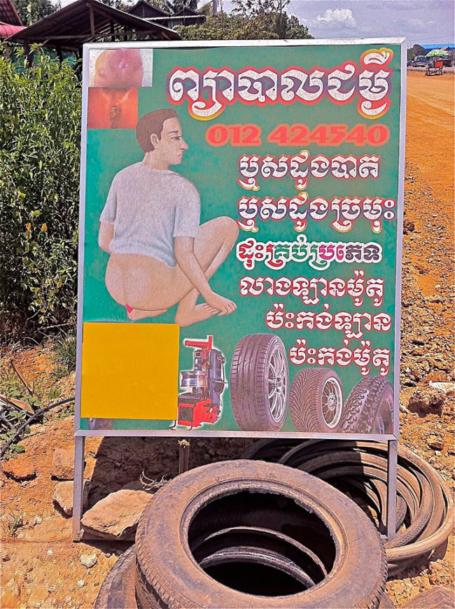 Cambodian Moments Signage