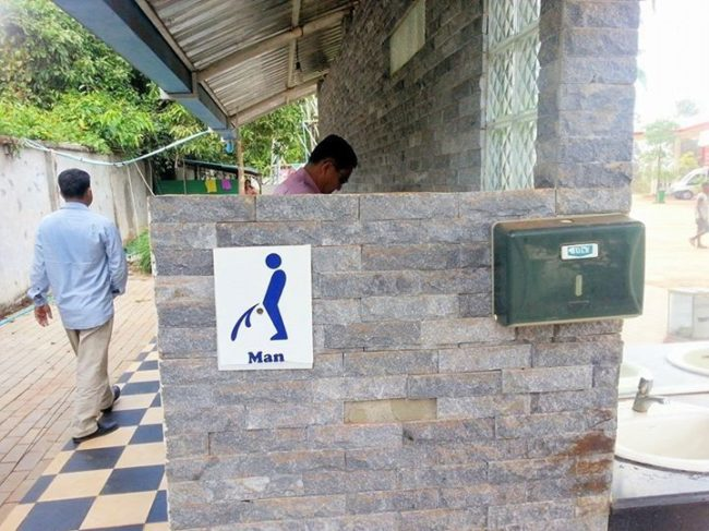 Cambodian Urinal Sign