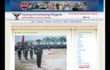 Gendarmerie Royale Khmere