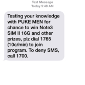 TXT Message From My Phone Company