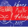 Khmer Public Holidays