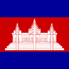 58 Interesting Facts About Cambodia