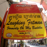 Laughing Fatman – Formerly Oh My Buddha