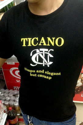 'Ticano' T-Shirt, simple and elegant but casual