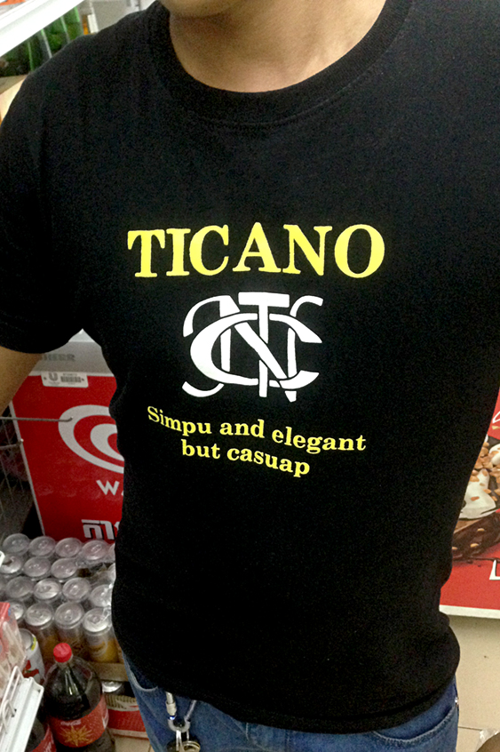 Ticano T-Shirt, simple and elegant but casual