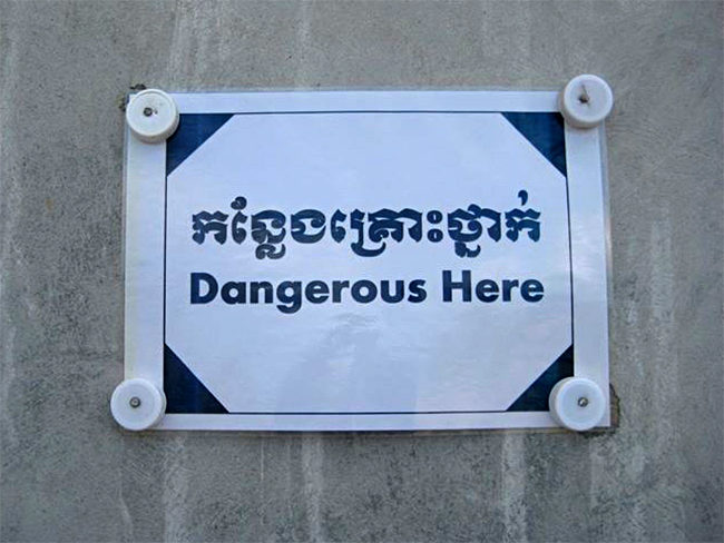 Prohibition of Here, Dangerous Here!
