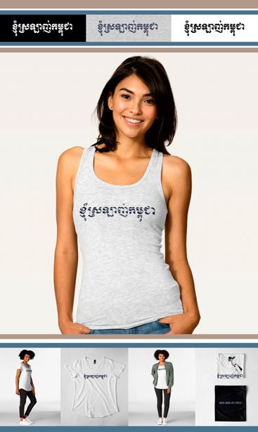 girl-heart-KH-shirt-367X615